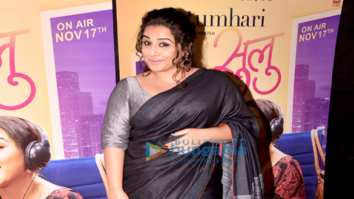 Celebs grace the special screening of 'Tumhari Sulu'