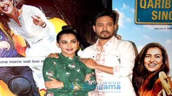 Special screening of 'Qarib Qarib Singlle'