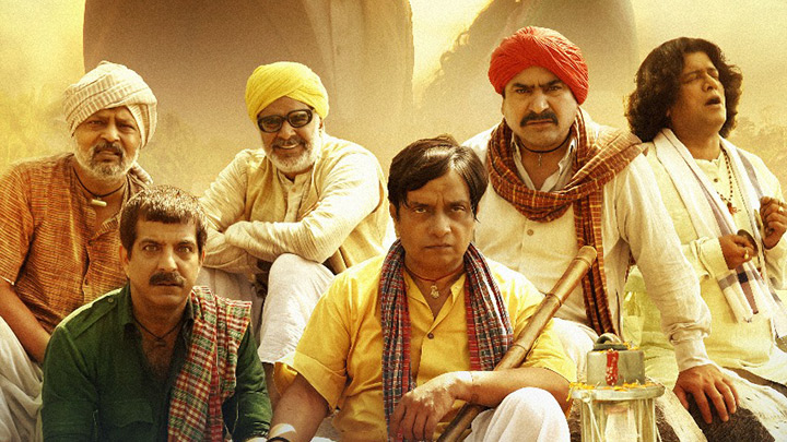 Theatrical Trailer (Panchlait)