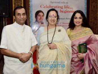 Gracy Singh, Sushmita Sen, Kavita Seth, Prem Soni throng Brahmakumari Sister Shivani's spiritual talk at Hotel Sea Princess