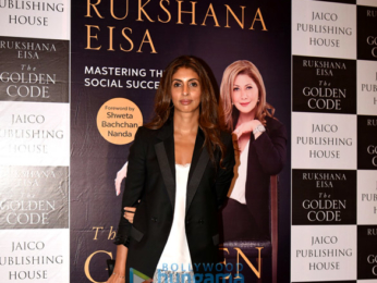 Celebs grace the launch of Rukshana Eisa's book 'The Golden Globe'