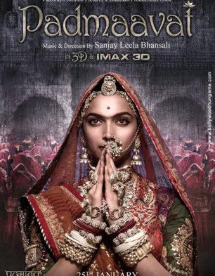 First Look Of Padmaavat