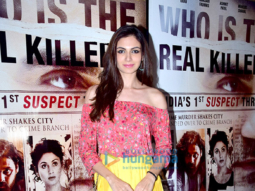 Special screening of 'Nirdosh'