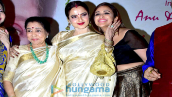 Celebs grace Yash Chopra's memorial award