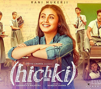 First Look Of The Movie Hichki