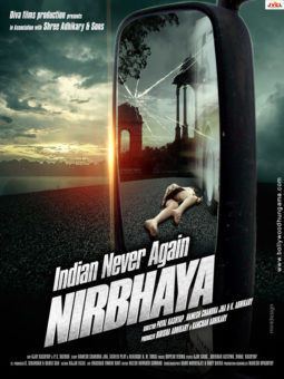 First Look Of The Movie Indian Never Again Nirbhaya