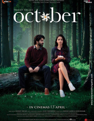 October (2018) 7 Mobile Recorded Clips - LatestHDMovies