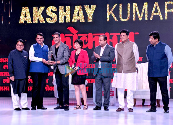 Akshay Kumar and Kareena Kapoor Khan attends the Lokmat Maharashtrian Of The year Awards 2018