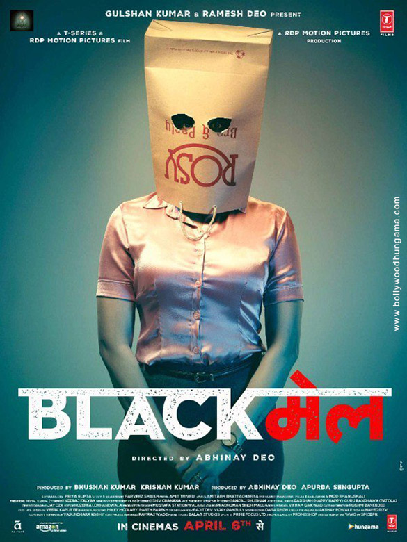 First Look Of Blackmail