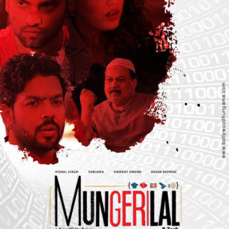 First Look Of Mungerilal B. Tech.