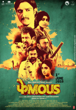 First Look Of The Movie Phamous