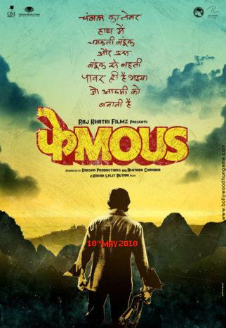 First Look Of Phamous