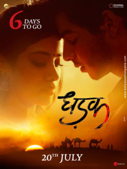 First Look Of Dhadak