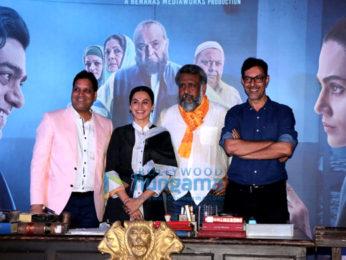 Trailer launch of 'Mulk' at PVR, Juhu