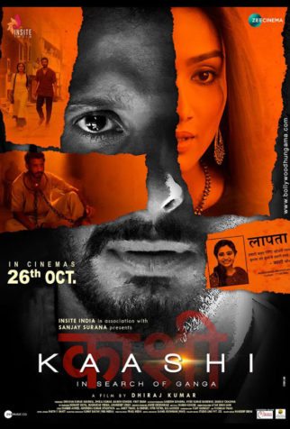 First Look Of The Movie Kaashi - In Search of Ganga