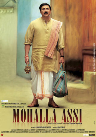 First Look Of The Movie Mohalla Assi