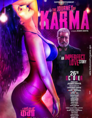 First Look Of The Movie Journey Of Karma
