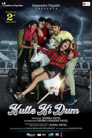 First Look Of Kutte Ki Dum