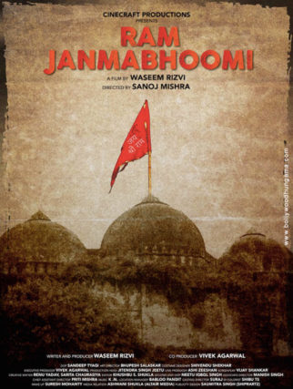 First Look Of The Movie Ram Janmabhoomi