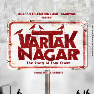 First Look Of The Movie Vartak Nagar